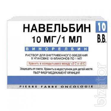 Навельбин р-ра д/инф. 10 мг/мл по 1мл. 10