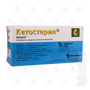 Кетостерил Табл 50 МГ 100