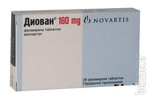 Диован 160 мг. 28