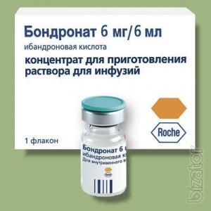 Бондронат д/инф 6 мг /6 мл 1Хоффман-Ля Рош Лтд. Швейцария.