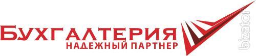 Бухгалтерское сопровождение бизнеса в Николаеве