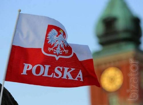 Карта поляка для граждан СНГ без польских корней