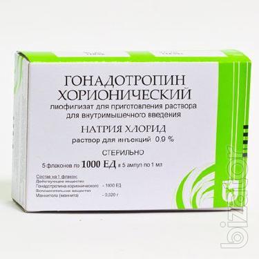 Продам Гонадотропин Хорионический 1000 ЕД №5 (5000)