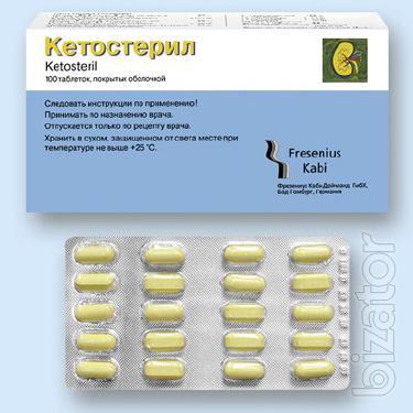 Продам Кетостерил таблетки 100шт, Лабесфал Лабораториос Алмиро, С.А. Португалия