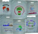 Полиэтиленовые пакеты с логотипом!
