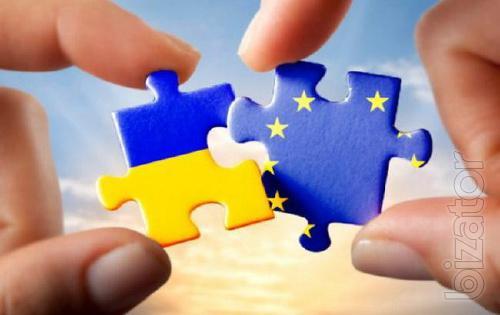 Неправительственная организация из Евросоюза ищет партнеров