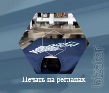 Печать на ткани - компания печати Simprint