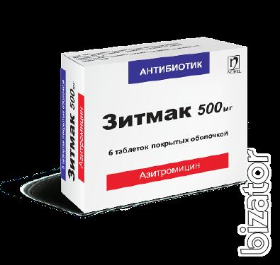 ЗИТМАК (азитромицин, импортный аналог сумамеда) 500 мг таб. №3 в уп