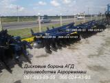 Дисковая борона АГД-2.1, АГД-2.5,  АГД-2.8, АГД-3.5, АГД-4.5