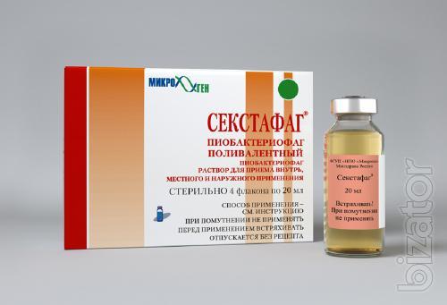Продам Пиобактериофаг поливалентный (Секстафаг) 20 мл №4