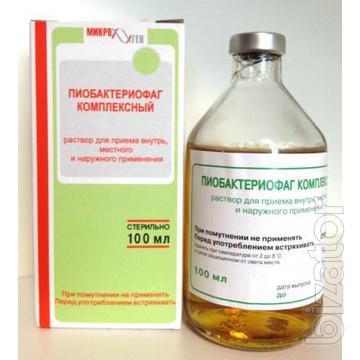 Продам Пиобактериофаг комплексный раствор 100мл