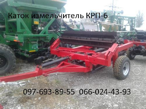 Каток измельчитель режущий КРП-6 / КРП-6-01