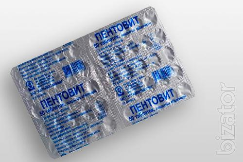 Продам Пентовит таблетки 50 шт, Алтайвитамины