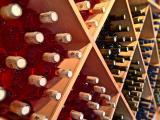 Украинское вино - Распродажа