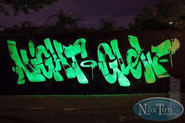 Самосветящаяся в темноте краска ТАТ 33