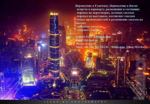 Мебельные туры в Китае (Гуанчжоу, Фошань)