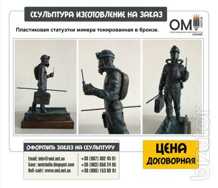Скульптурная мастерская, изготовление скульптуры на заказ.