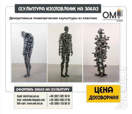 Изготовление скульптур из пластика, бетона, бронзы
