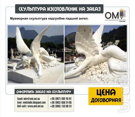 Скульптура ангела, изготовление скульптуры ангелов на заказ.