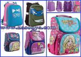 Рюкзаки, ранцы для школьников. Купить рюкзаки, ранцы.