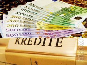 Кредит под залог любой недвижимости Киев, пригород, Одесса, Харьков, Житомир, Львов