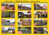 Продам бетонные изделия г.Вишневое.
