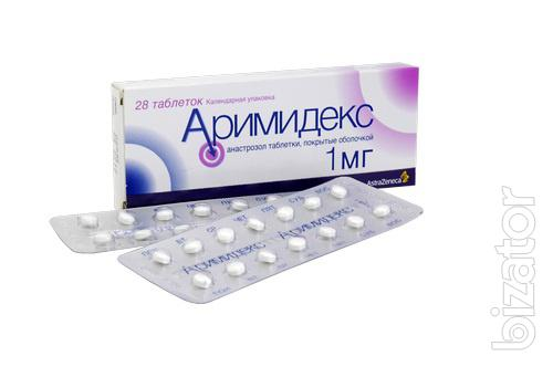 Только у нас онкопрепараты оптом Аримидекс,Аромазин  ,Атаканд