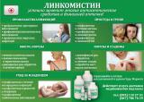По оптовой цене супер предложения по медикаментам по Дергачам
