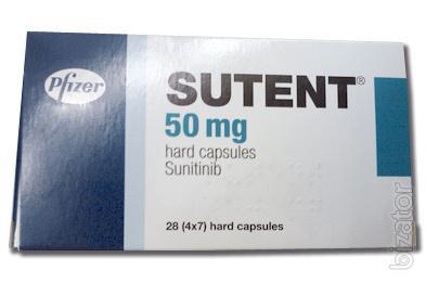 Лекарства из европы - Сутент,Зомета,Золдрия