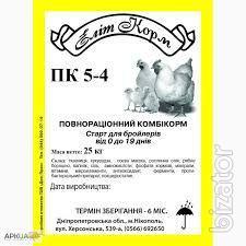 Комбикорма и добавки Элит Корм (Лучшие показатели веса и качества мяса)