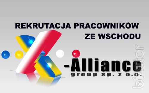Робота в Польщі