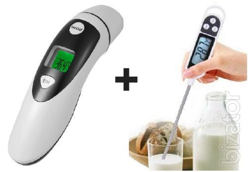 Термометр + подарок. Бесконтактный инфракрасный градусник электронный. Гарантия 1 год.