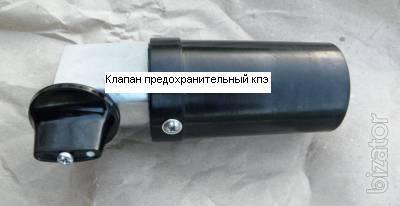 Клапан предохранительный кпэ 06.020. А