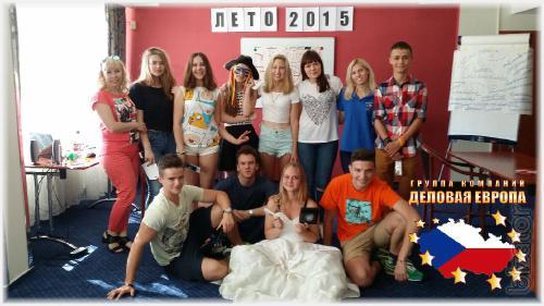 Объявляем о скидке на летний языковой лагерь в Чехии