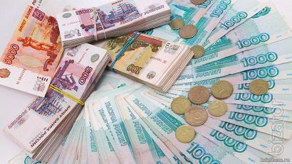 Поможем получить денежные средства, без скрытых комиссий.