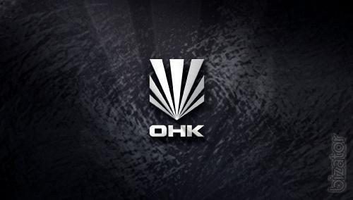 Компания ОНК-ГРУП предлагает нефтепродукты