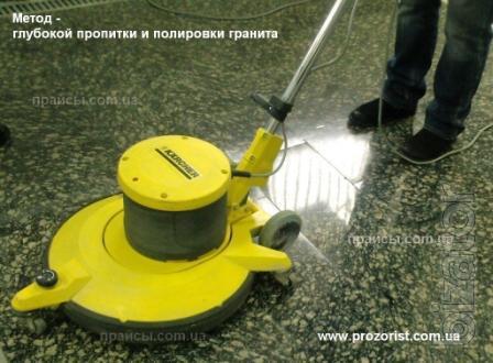 Полировка мрамора, полировка гранита, пропитка камня