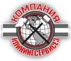 Клининговые  услуги по уборке квартир после ремонта Киев.