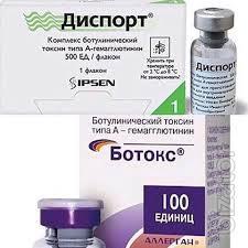 Ботокс 100 ед. (ботулотоксин)