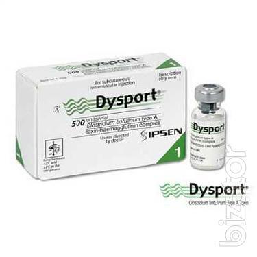 Диспорт (Dysport) 500 ед порошок для инъекций