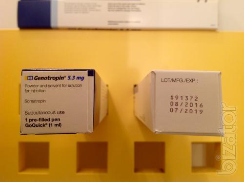 Генотропин (Genotropin) 16МЕ (5,3мг), Пфайзер (Бельгия)
