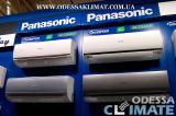 Кондиционеры Panasonic Одесса купить