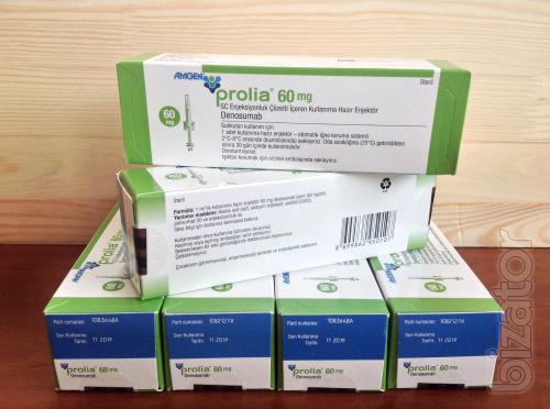 Пролиа (Prolia) 60 мг/мл шприц 1 мл №1, Amgen