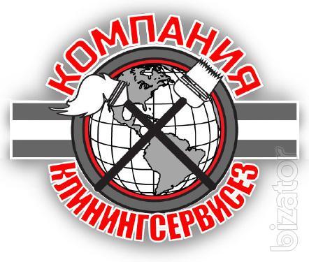 Услуги уборки трехкомнатной квартиры после ремонта Киев.