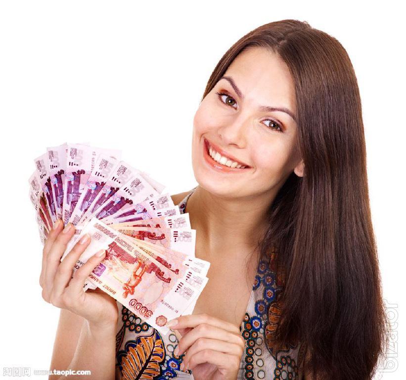 http://img.bizator.com/a/10184824/wmb/1-kredit-v-banke-bez-zalogov-i-poruchitelej.jpg