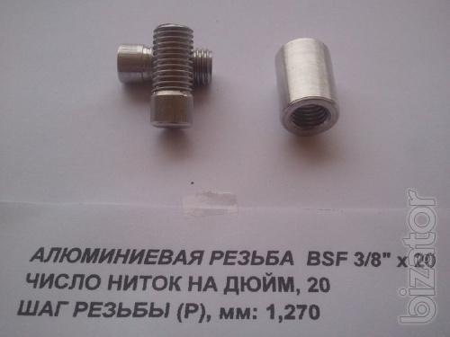 Рыбацкая гайка, болт для Род Пода BSF 3/8 дюйма (алюминий, сталь)
