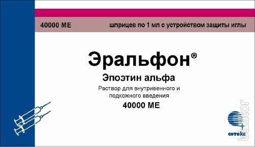 Куплю Эральфон