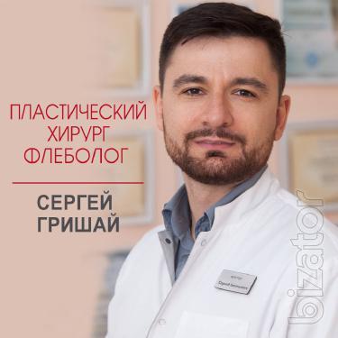 """Женский Форум """"Быть Стройной - Это Просто"""""""