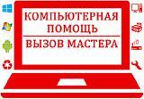 Восстановление файлов, информации с любых носителей