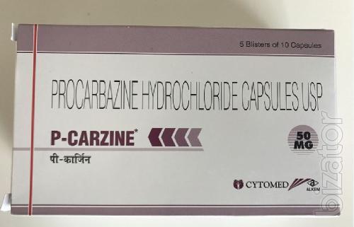 Продам Прокарбазин капс. 50 мг, №50